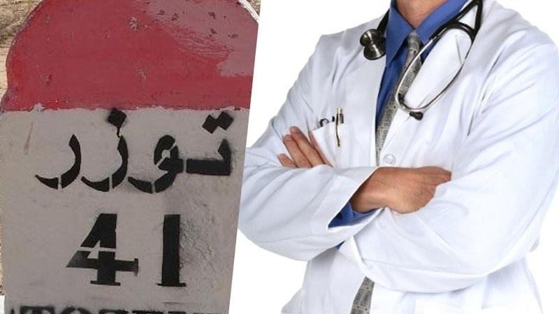 توزر: عدم سماع الدعوى في حق طبيب أطفال
