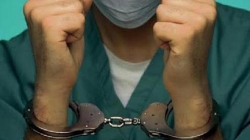 تفكيك شبكة إجهاض بالجزائر يقودها طبيب نساء