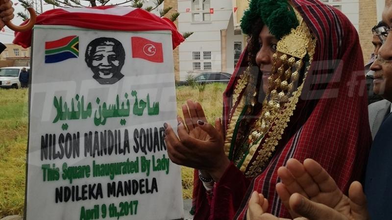 حفيدة مانديلا تدعو الشعب التونسي إلى عدم فقدان الأمل