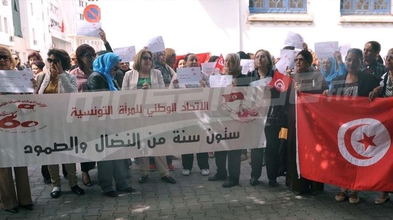 احتجاج الاتحاد الوطني للمرأة التونسية