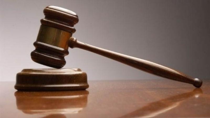 جمعية القضاة