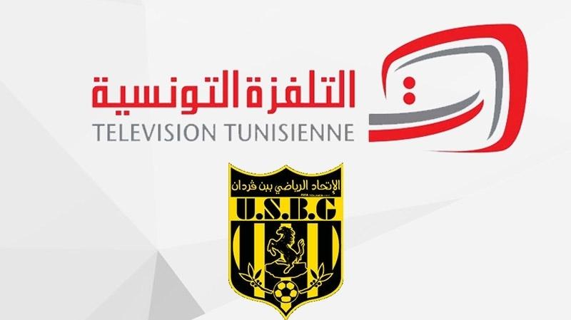 اتحاد بن قردان-التلفزة التونسية