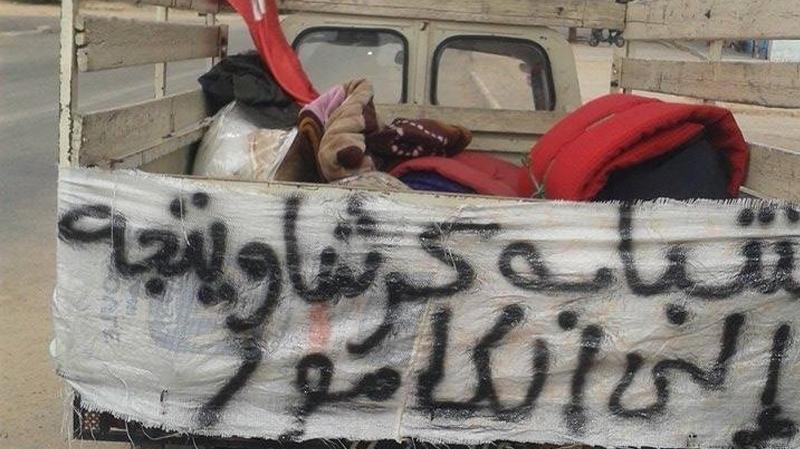 تطاوين  :توافد مجموعة أخرى من الشباب إلى إعتصام الكامور