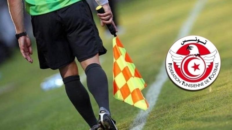 الجامعة التونسية لكرة القدم-حكام