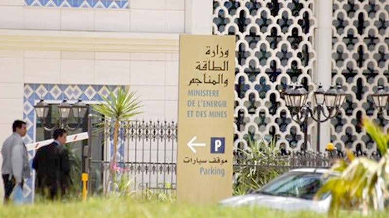 وزارة الطاقة والمناجم والطّاقات المتجدّدة