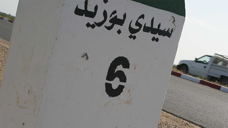 اتحاد الشغل بسيدي بوزيد يعلق فعاليات  التجمع العمالي ومسيرة  يوم غد