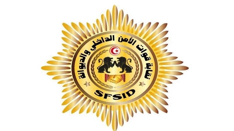 نقابة قوات الأمن الداخلي