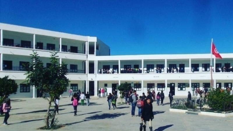 مدرسة ابتدائية