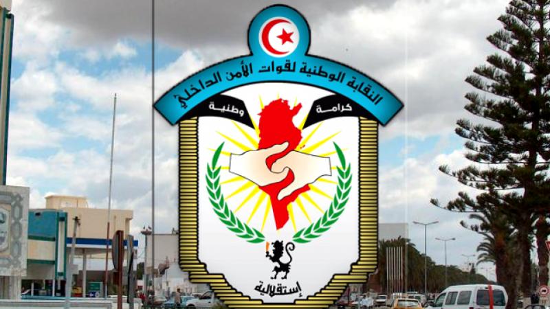 قبلي: نقابة قوات الامن الداخلي تحذر من التعاطي السلبي مع المحتحين
