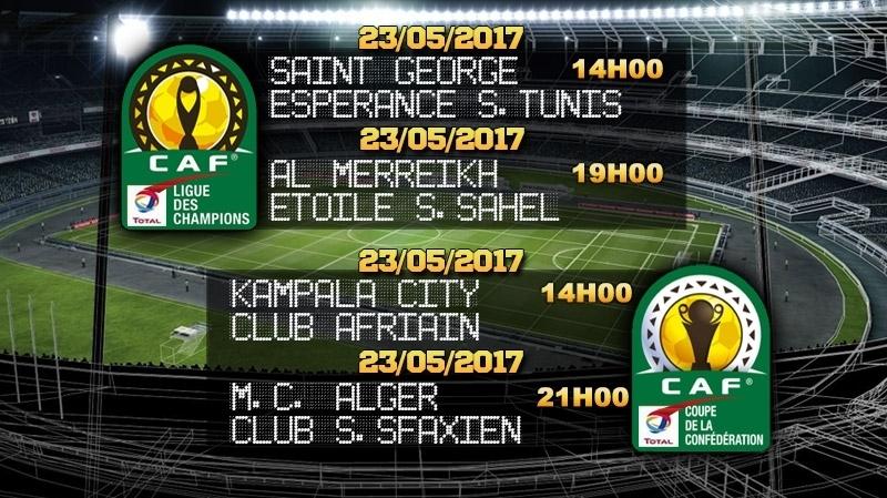 برنامج البث التلفزي لمباريات الفرق التونسية في المسابقات الإفريقية