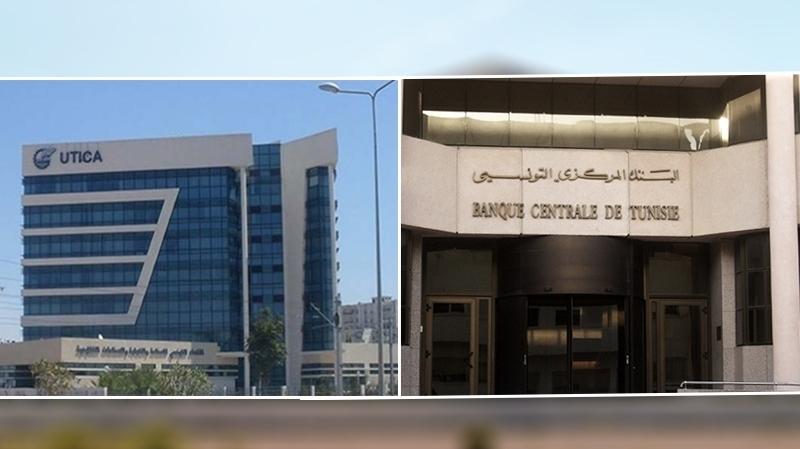 منظمة الأعراف-البنك المركزي
