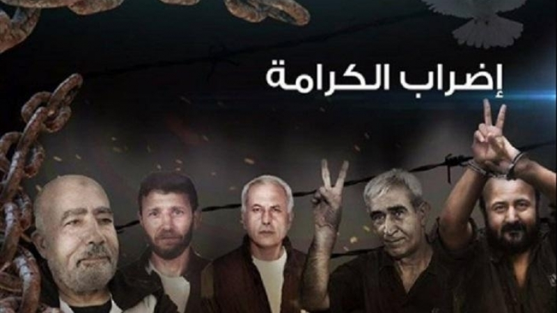 الأسرى الفلسطينيون