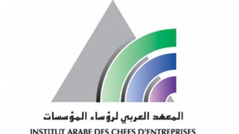 معهد رؤساء المؤسسات
