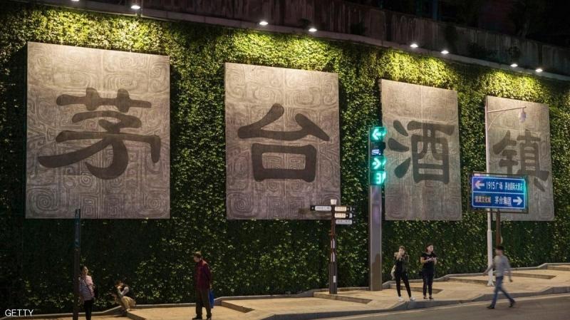 الصين : قتلى وجرحى في عملية طعن