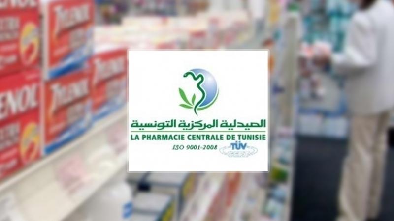 """الصيدلية المركزية تسحب علب أدوية لعلاج """"الصرع"""" من الصيدليات بعد ترويج حبوب علاج ضغط الدم داخلها"""