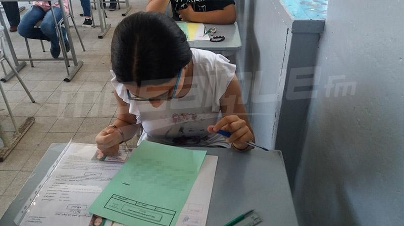 انطلاق امتحانات 'النوفيام'