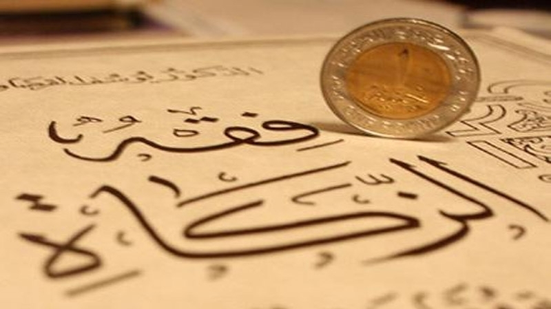 زكاة المسلمين