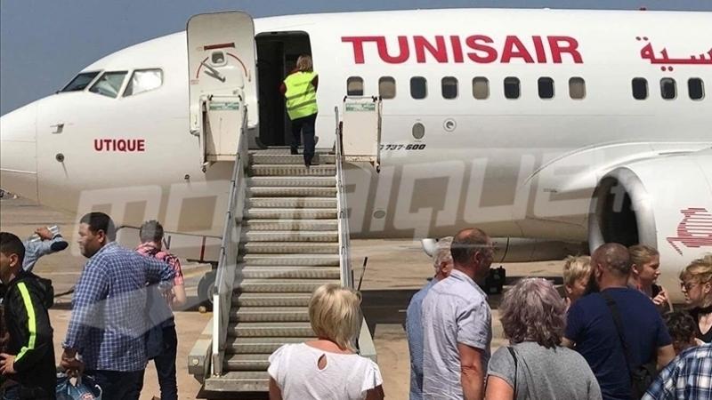 طائرة خطوط تونسية