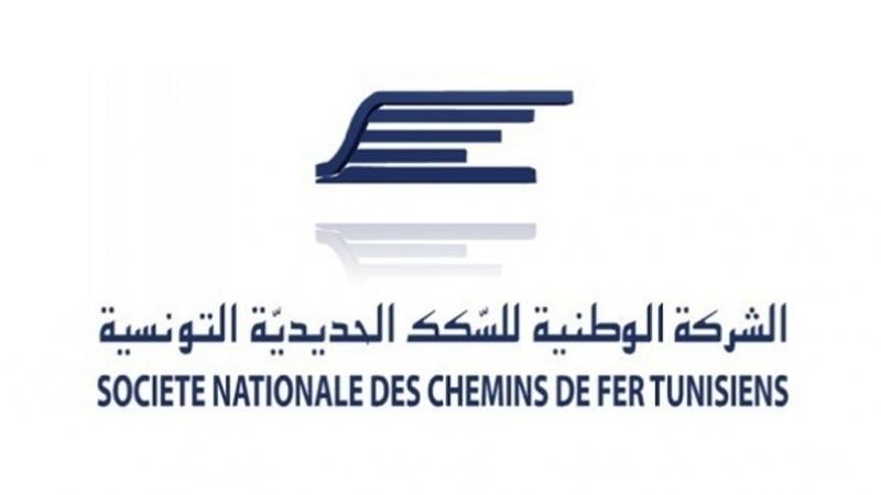 الشّركة الوطنيّة للسكك الحديديّة التّونسية