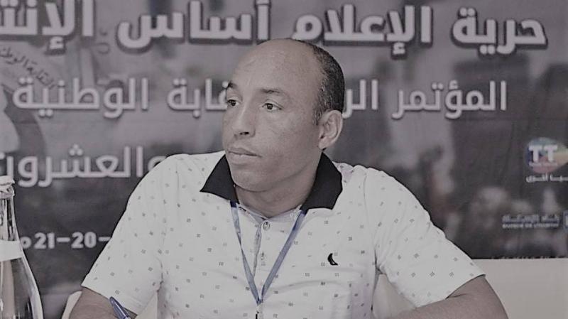 الفقيد رضا عثماني