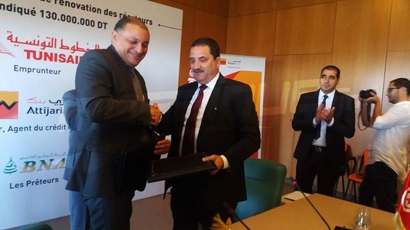 الخطوط التونسية-بنك تجاري