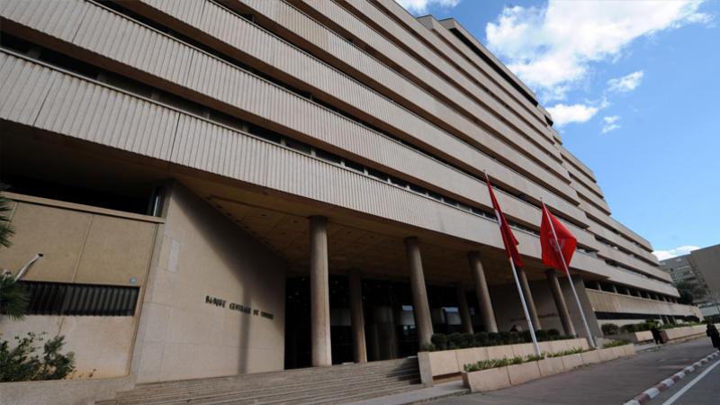 14 janvier: La BCT annonce l'ouverture des guichets de banque