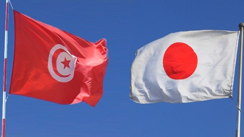 اليابان ، تونس