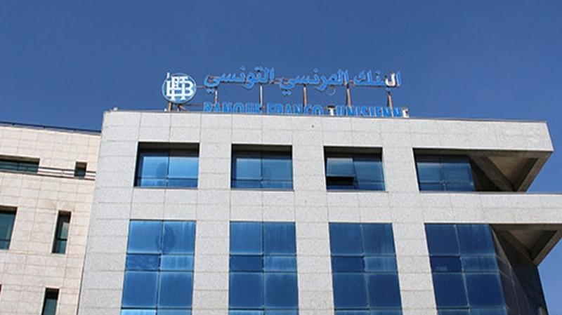 قضية البنك التونسي الفرنسي