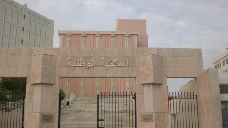 المؤرّخة التونسيّة صوفي بسّيس تهدي مكتبة والديها إلى دار الكتب الوطنية