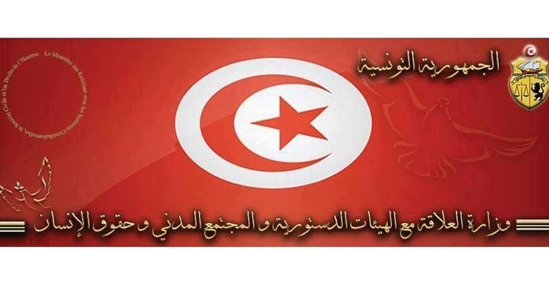 ارتفاع عدد الأحزاب السياسية في تونس