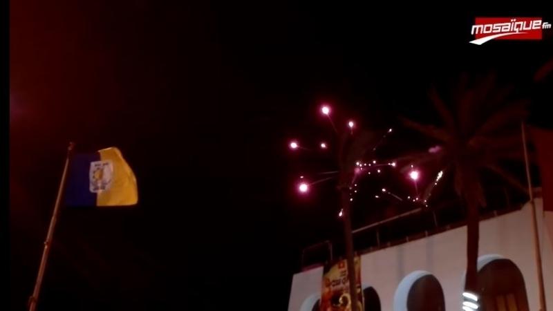 مهرجان أوسو