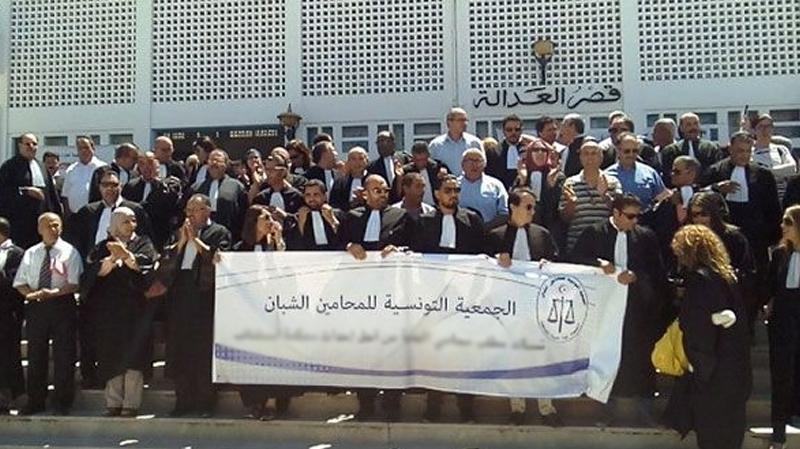 الجمعية التونسية للمحامين الشبان