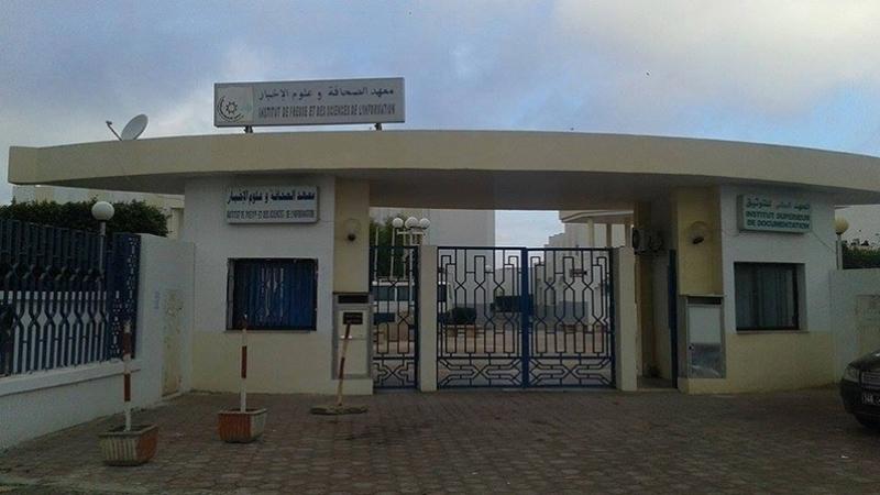 معهد الصحافة