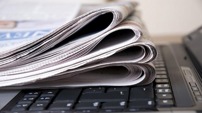 نقابة الاعلام
