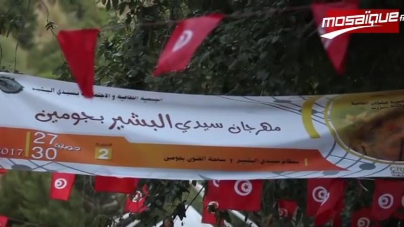 مهرجان سيدي البشير