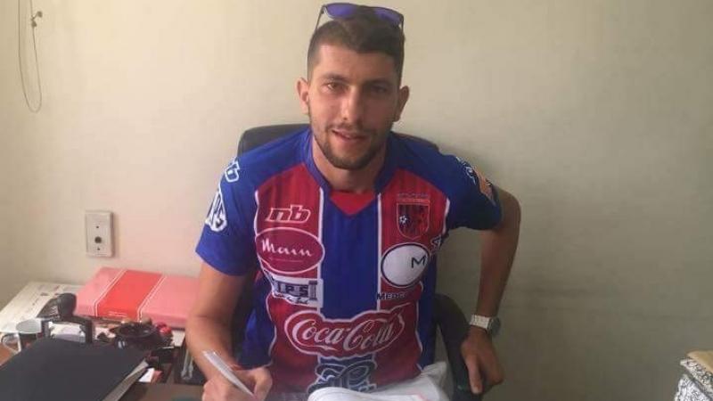 محمد أمين الخلوي