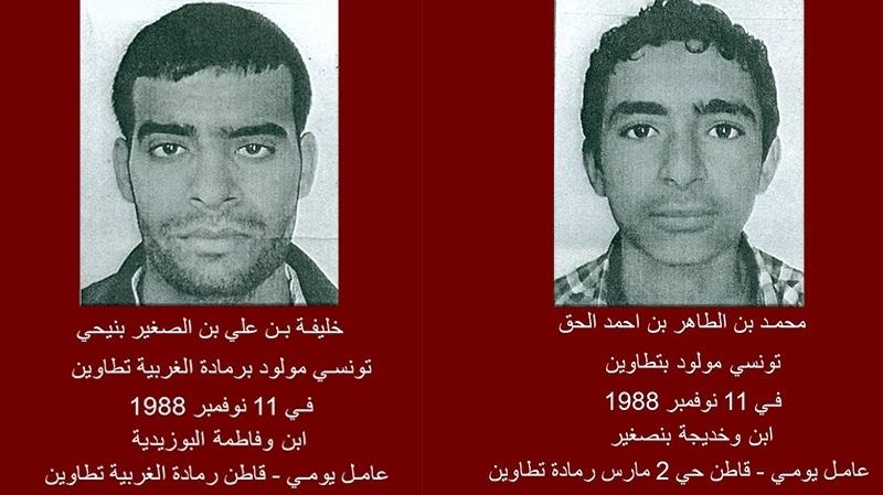 ارهابيين