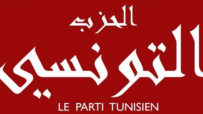 الحزب التونسي يعتزم تقديم شكوى دولية ضد الحكومة ورئيس الدولة
