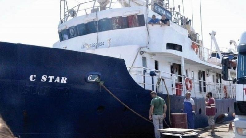 سفينة سي ستار