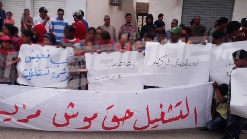 اضراب في بوشمة
