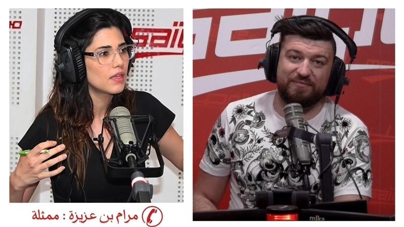 مرام بن عزيزة