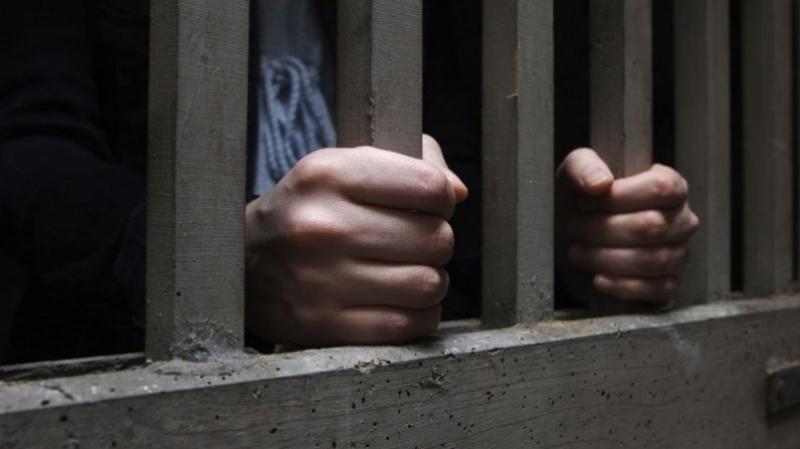 السجن