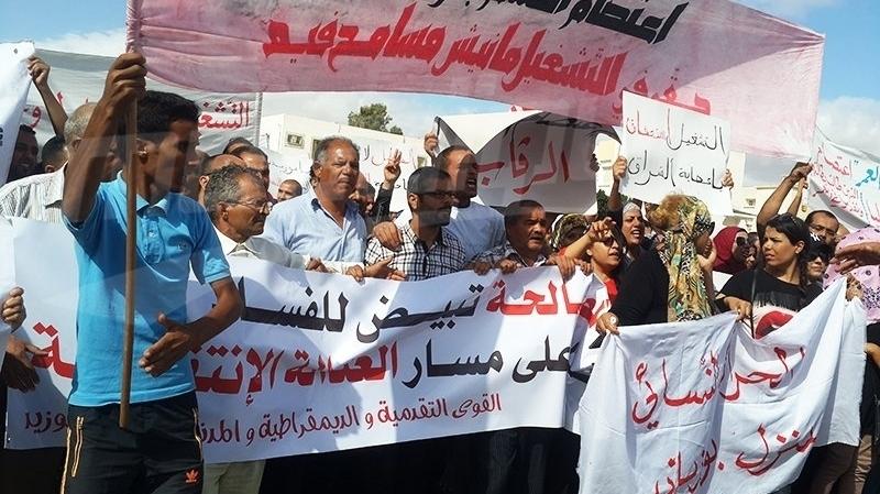مسيرة مطالبة بالتنمية والتشغيل تجوب شوارع سيدي بوزيد