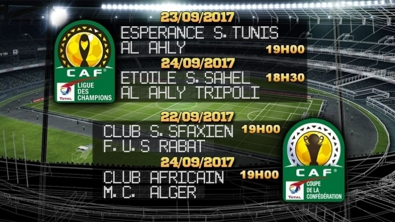 المسابقات الإفريقية
