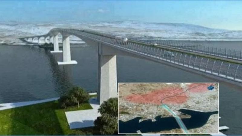 الجسر الجديد