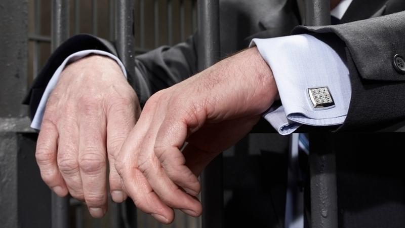 القبض-رجل أعمال