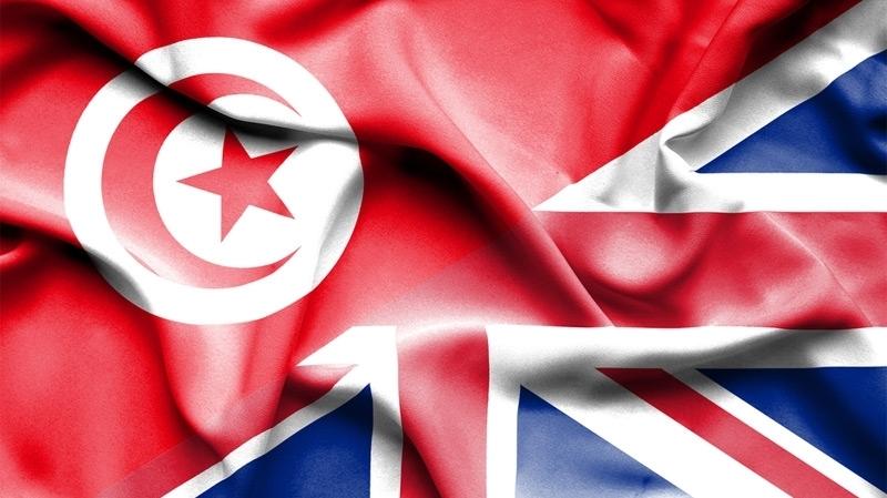 لندن تحتضن منتدى الاستثمار والشراكة التونسي البريطاني