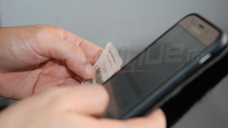 بطاقات شحن الهواتف