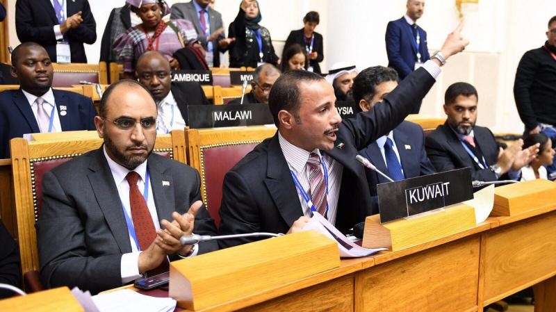 اتحاد البرلمان