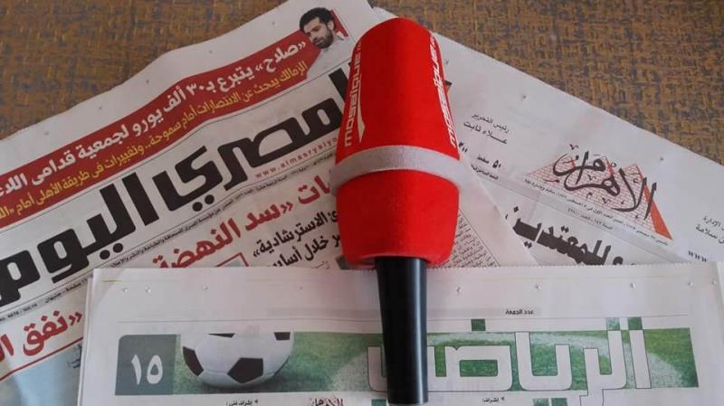 ماذا قال الاعلام المصري عن مباراة الأهلي والنجم الساحلي؟